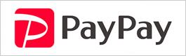 paypay加盟店になりました!